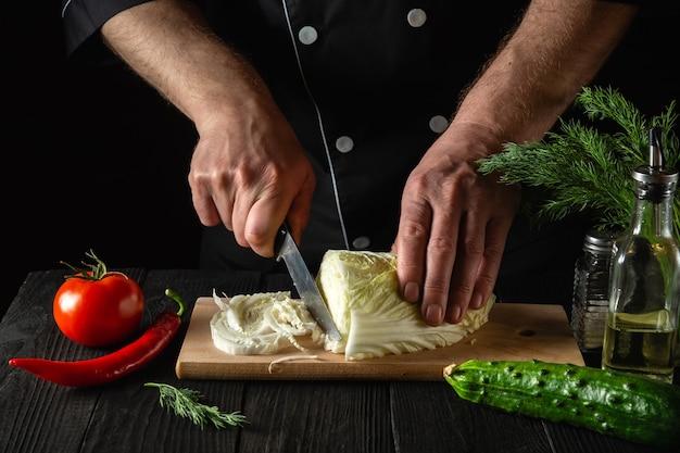 요리사 손 절단 신선한 배추와 야채 샐러드
