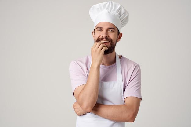 요리사 유니폼 주방 레스토랑 전문가