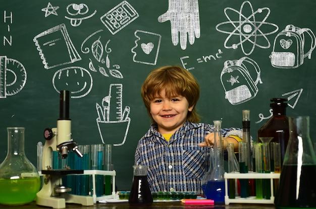 化学の授業私の化学実験顕微鏡を使った生物学実験