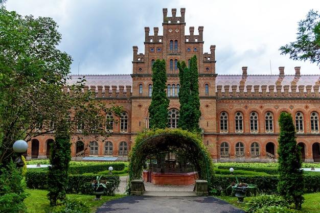 Chernivtsi national university named after yuri fedkovich state higher educational institution