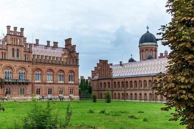 Черновицкий национальный университет имени юрия федьковича государственное высшее учебное заведение