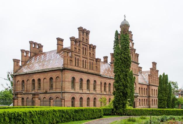 Chernivtsi national university, unesco world heritage site in ukraine
