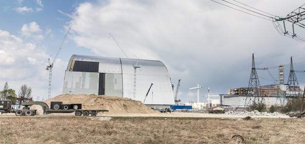 체르노빌 원자력 발전소. 체르노빌 아치. 체르노빌 새로운 안전한 감금.