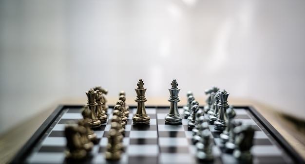 チェスは、将来のために、競争に勝つためにビジネスをするようなものです。