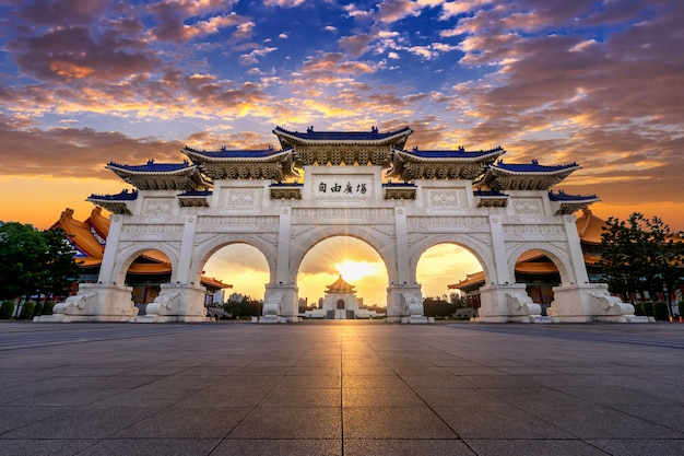 Chiang kai shek memorial hall at night in taipei, taiwan. translation: