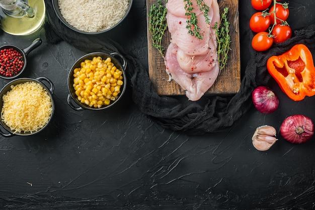 チキンエンチラーダの材料米、モッツァレラチーズ、コル