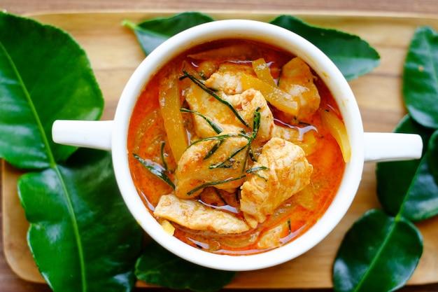 チキンパンナンカレー。タイ料理