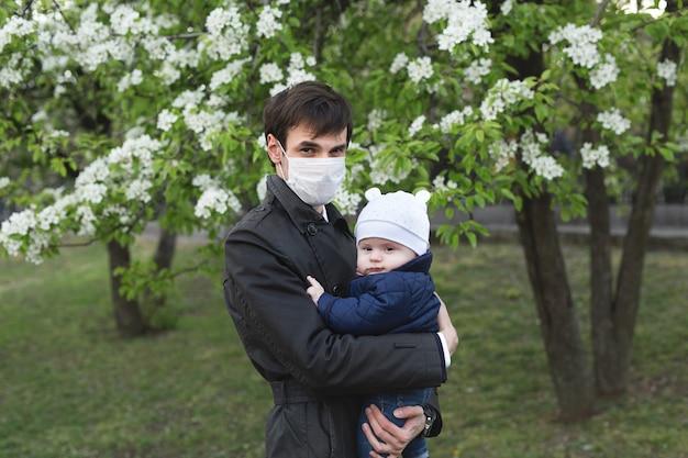 거리에서 의료 보호 마스크를 쓴 아이와 남자. 바이러스 covid의 전염병