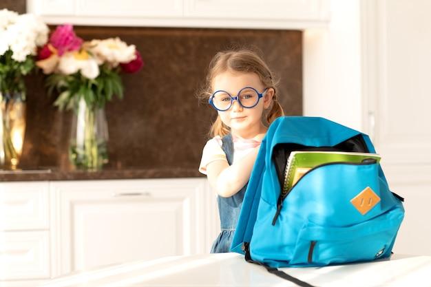 아이는 집에서 학교 수업을 위해 배낭을 들고 있다교육학습 전염병의 학교로 돌아가기