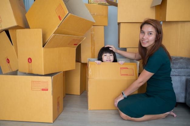 宅配ボックスの子供、隠された子供