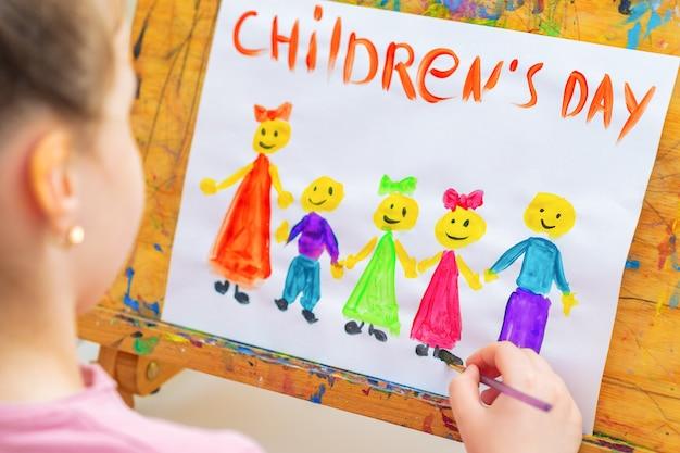 子供は幸せな子供の日を描いています。