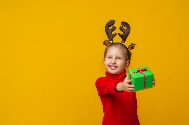 아이는 행복하고 그의 손에 선물을 보유