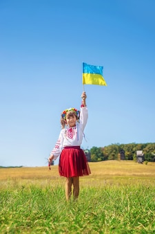 A child in a national ukrainian costume