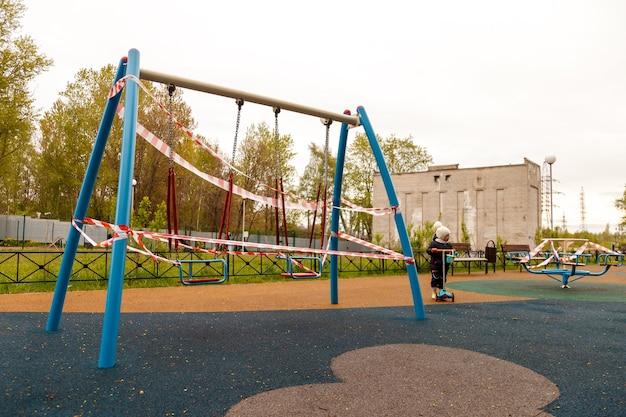 閉じた遊び場の子供
