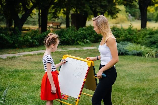 아이들은 공원에서 야외 수업에 참여하고 있습니다.