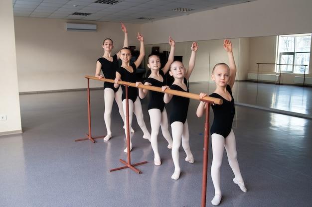 Children in ballet dance class