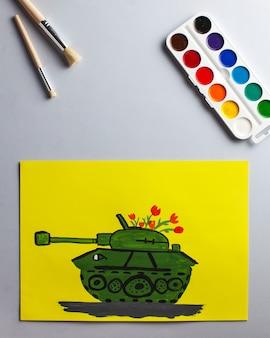 Детский рисунок танка в подарок к годовщине победы