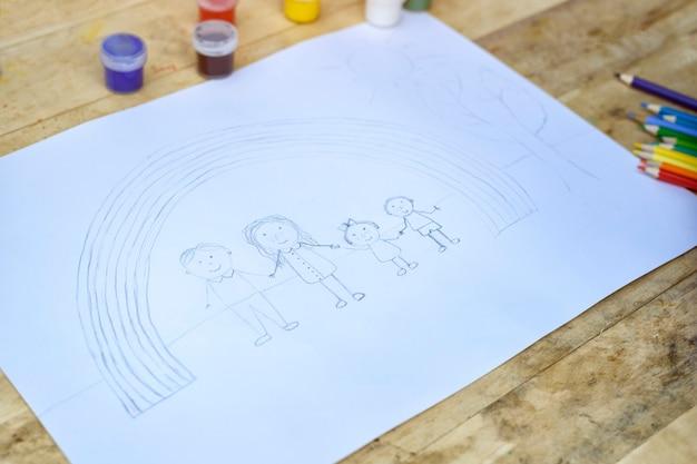 연필로 어린이 스케치