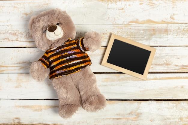 Children toys, bear