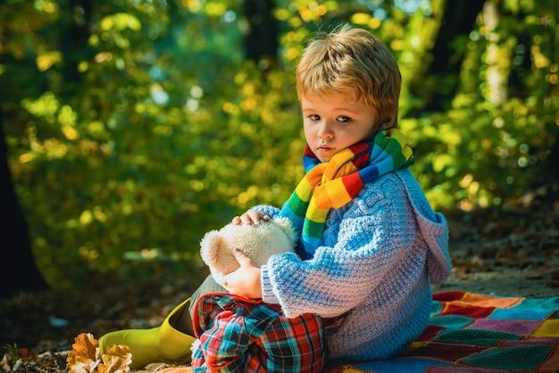 子供の友情。公園での秋の楽しみ。幸せな子供たちの秋。秋の紅葉のかわいい男の子