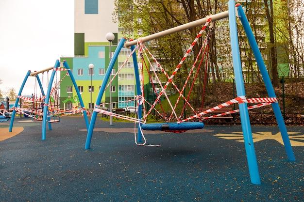 子供の遊び場はパンデミック、流行のため閉鎖されています