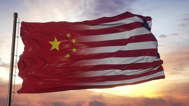 깃대에 중국과 미국 국기입니다. 바람에 물결 치는 미국과 중국 국기