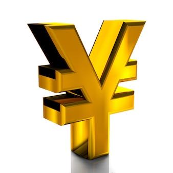Китай юань ренминби символы валюты золотой цвет 3d визуализации, изолированных на белом фоне