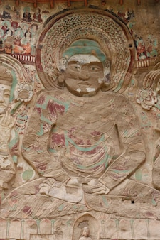 Chinese ancient traditional la shao temple grotto relief painting in tianshui wushan water curtain caves Premium Photo