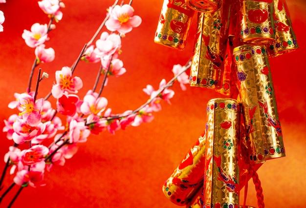 Китайское украшение для празднования нового года