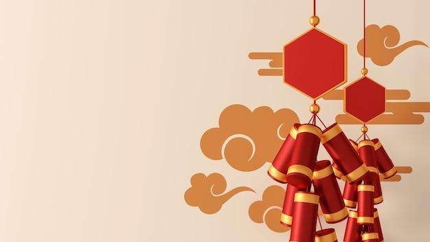 휴일 배너 중국 장식 고전 축제 배경