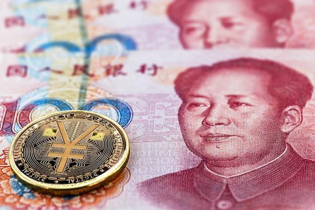 Китайская цифровая валюта, называемая цифровым юанем или e-rmb. концепция китайской экономики