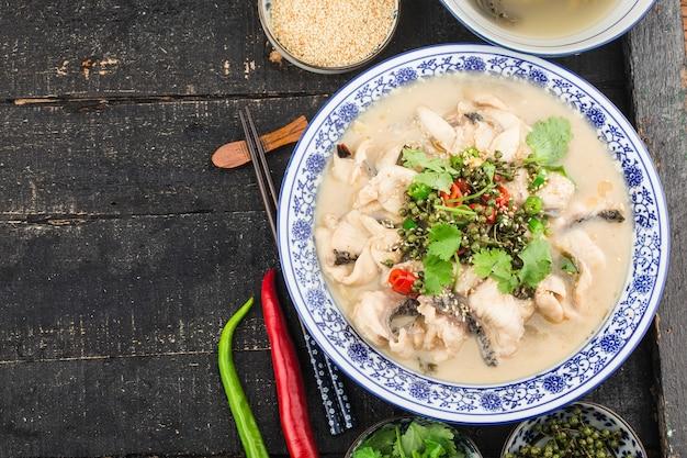 중국 음식 : 맛있는 생선 절임