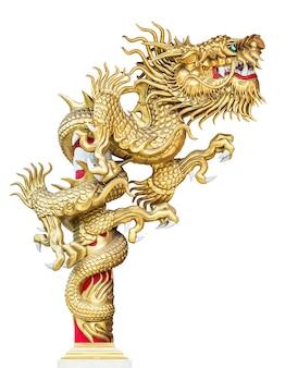 Статуя китайского золотого дракона, изолированные на белом фоне