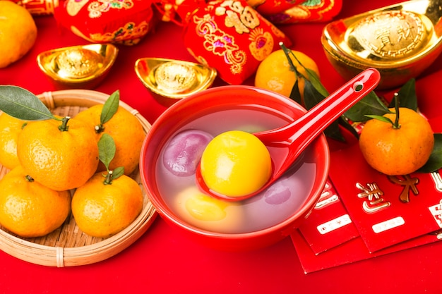 Chinese lantern festival food chinese translation on jin yuanbao:felicitous wish of making money