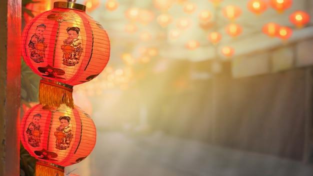 Chinese lanterns in china town.
