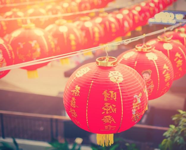 中国の灯り、旧正月。
