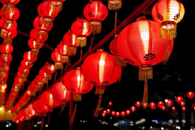 Китайские фонарики. китайский новый год.