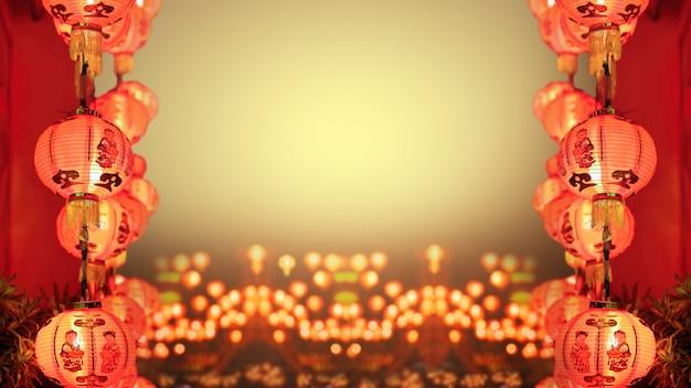 Китайские фонарики в китайском городе.