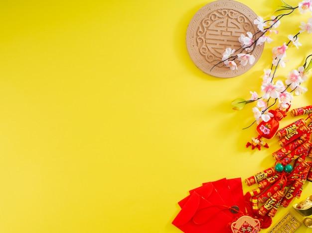 Китайский новый год баннер фон