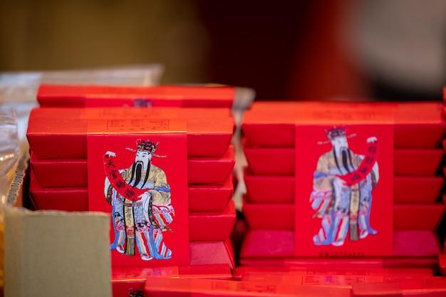 Китайский новый год, торты и подарки, предлагаемые богами богам текст: lucky money