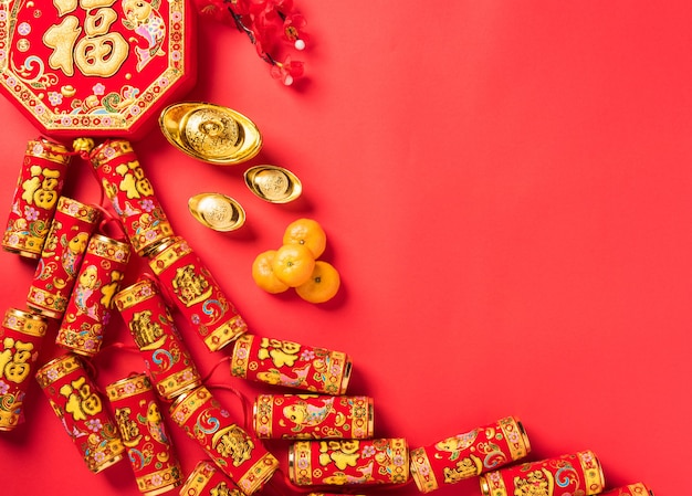 Chinese new year celebration on red background