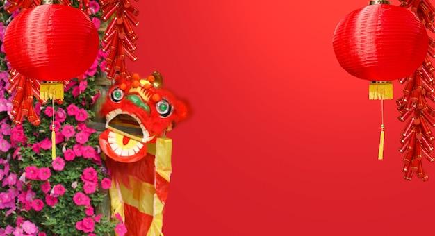 차이나 타운에서 중국 새 해 용 등불.