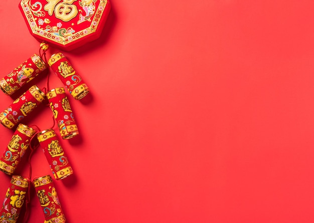 Chinese new year festival decorations celebration background