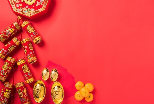 中国の旧正月のお祭りの装飾のお祝い