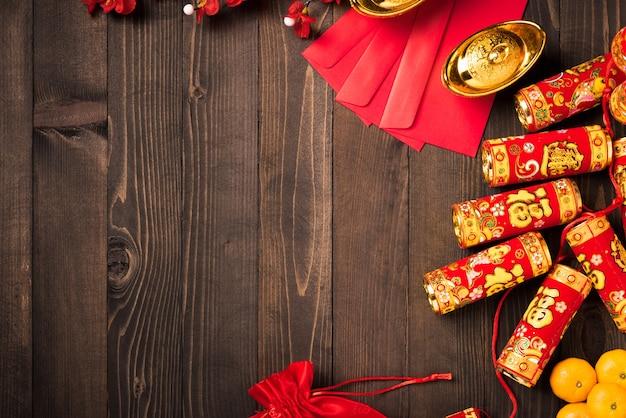 Chinese new year festival decorations celebration