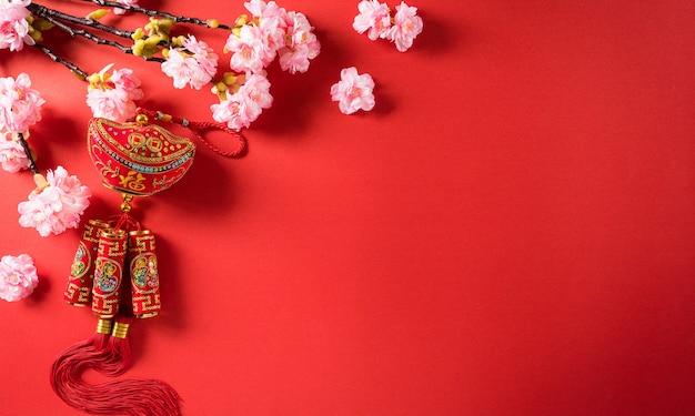 中国の幸運のシンボルと梅の花から作られた中国の旧正月の祭りの装飾