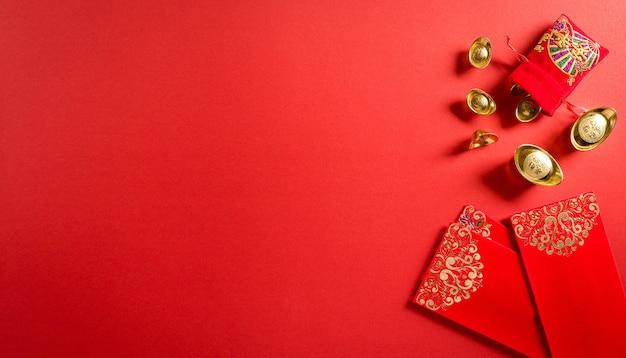 中国の旧正月の装飾の捕虜または赤いパケットと金の延べ棒