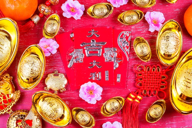 Chinese new year festival decorations