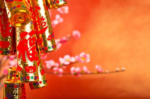 Китайский новогодний золотой фейерверк с иероглифом «fu» означает удачу, удачу и благословение.