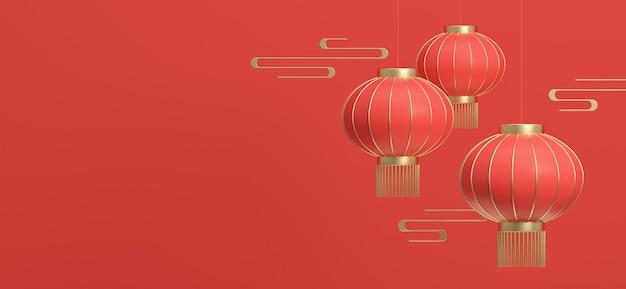 Китайский новый год праздник фон